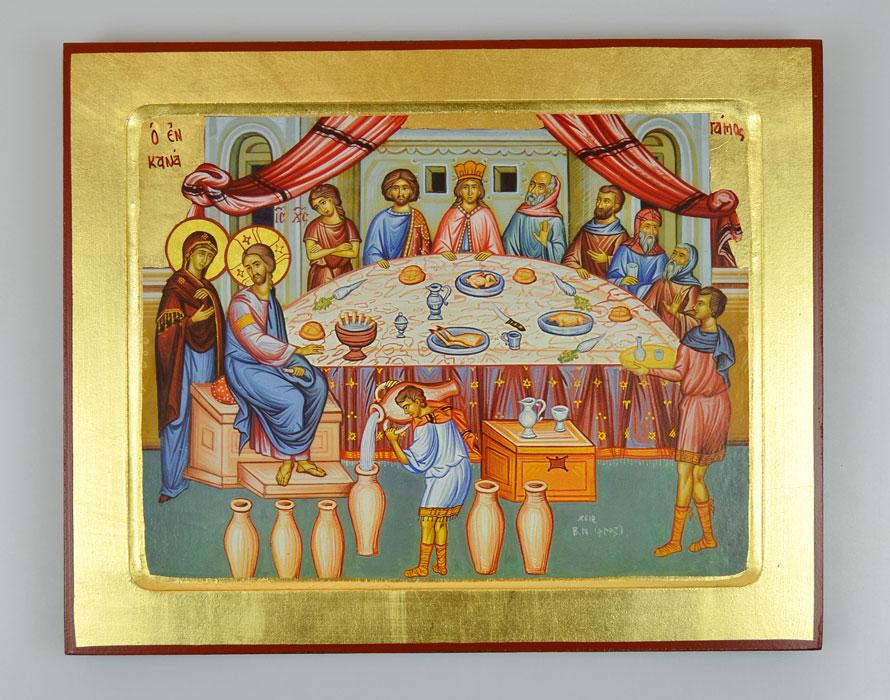 Ikone Byzantinisch Die Hochzeit Zu Kana 30cm Religiose Geschenke