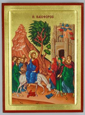 Byzantinische Ikone Palmsonntag 24 Cm Religiöse Geschenke