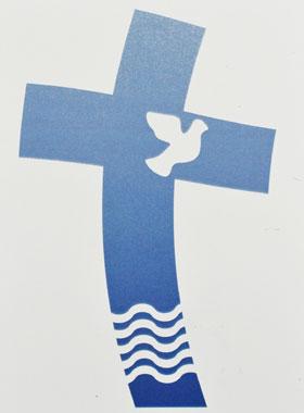 Kreuz Karte.Karte Zur Taufe Kreuz Blau Und Heiliger Geist Religiöse Geschenke