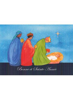 Religiöse Weihnachtskarten.Weihnachtskarte Heilige Drei Könige 10 X 15cm Religiöse Geschenke