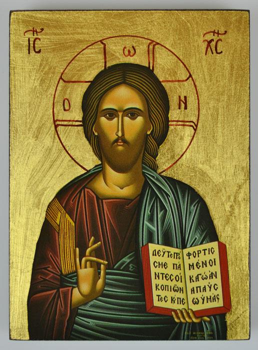 Jesus Ikone